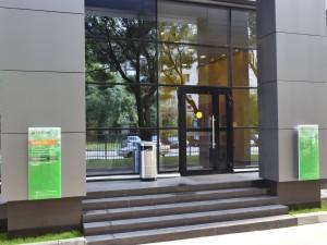 Алюминиевые двери и входные группы Алютех
