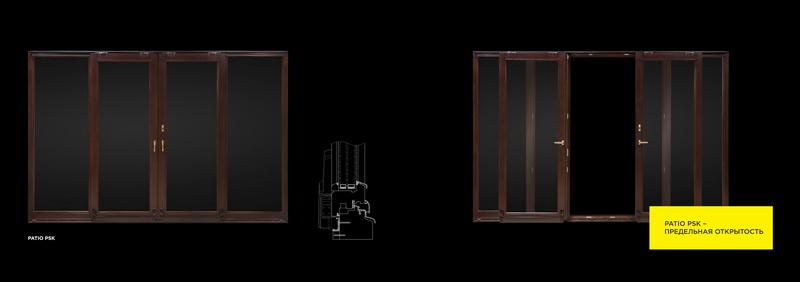 Параллельно сдвижные деревянные двери PATIO PSK
